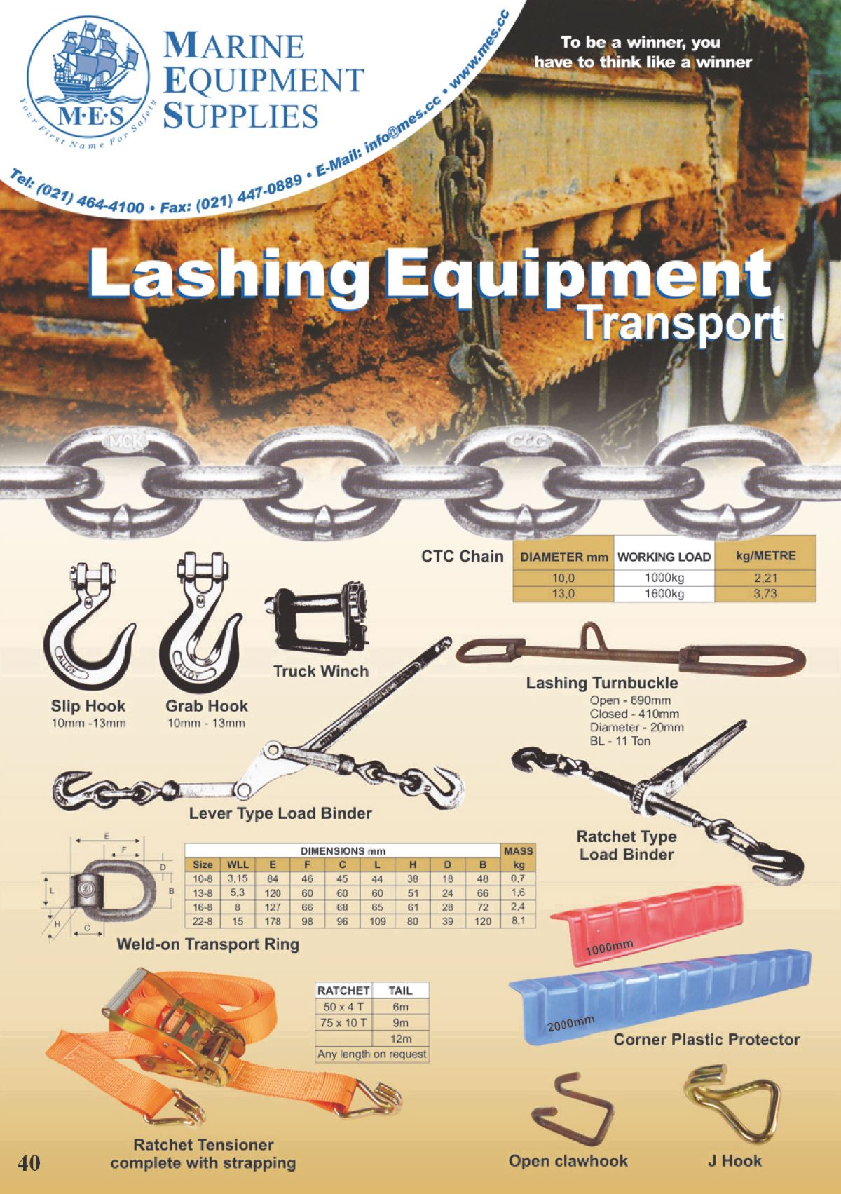 Marine Lashing Equipment