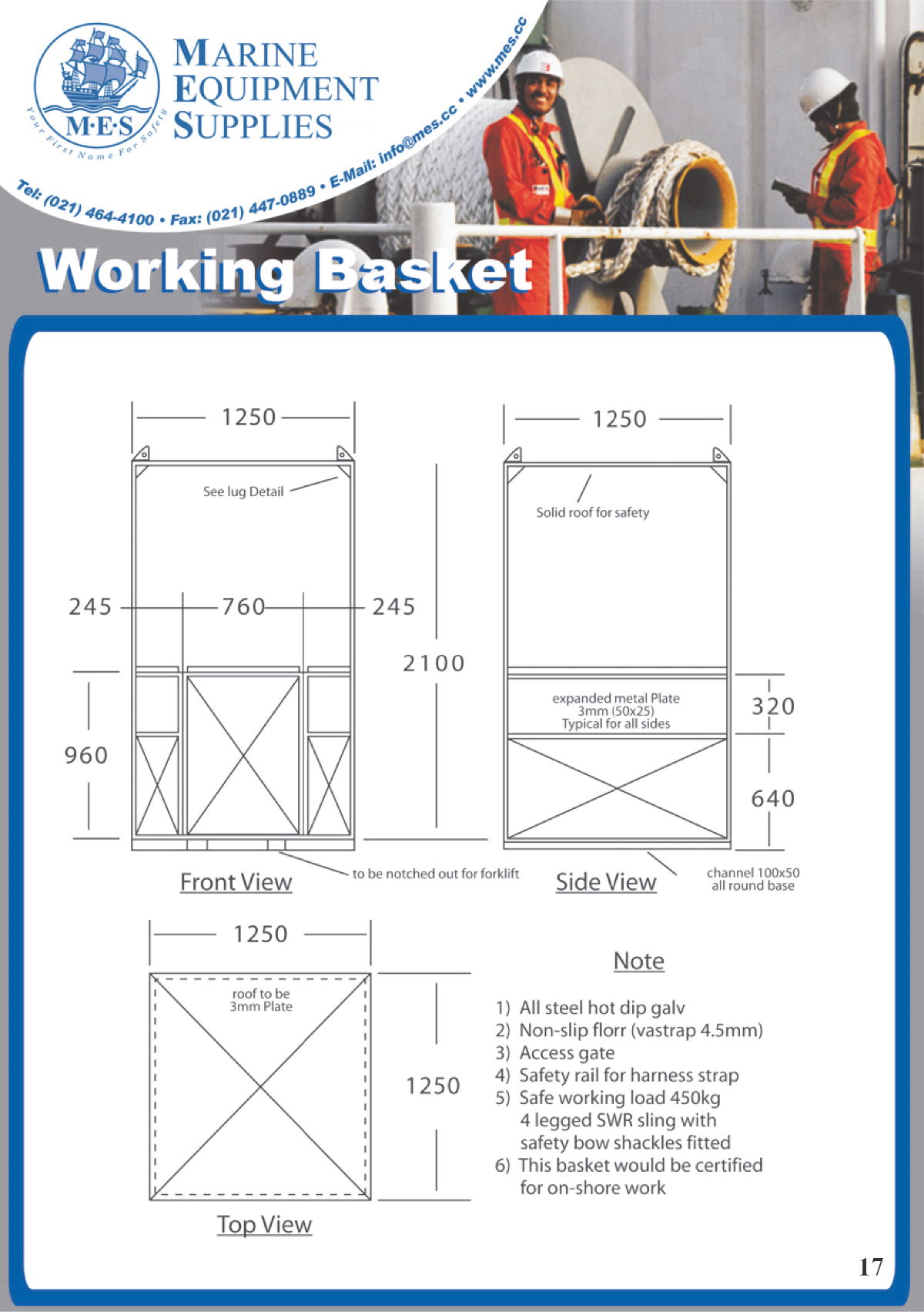 Marine Working Basket
